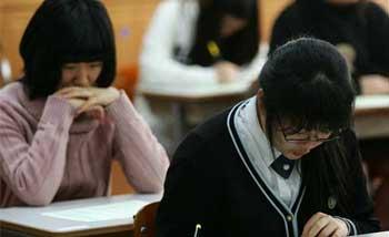 طلاب كوريا الجنوبية