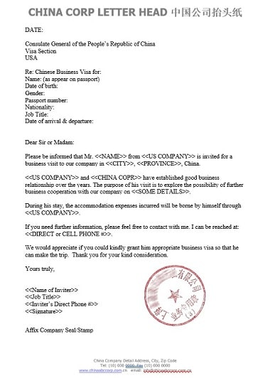 China Letter of Invitation - Business