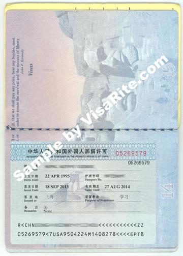 Sample invitation letter for china q1 visa resume pdf download sample invitation letter for china q1 visa sample confirmation of invitation for china visa invitation letter stopboris Image collections
