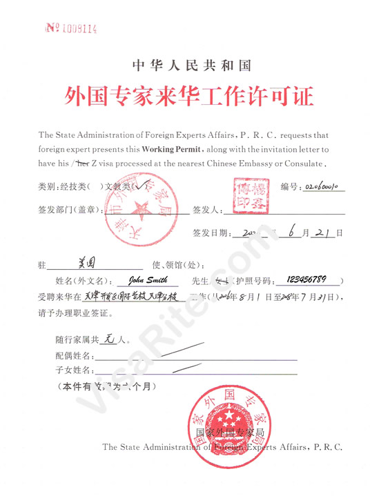 Succession Certificate And Letter Of Administration In India Foreign Export Working Permit Sample