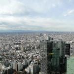 Tokyo from above – Shinjuku