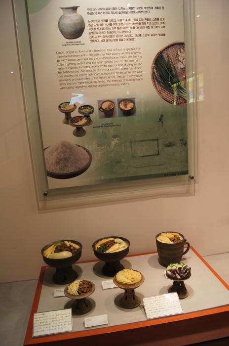 Kimchi Museum - Seoul (3).JPG