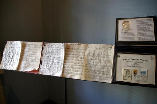 Ponce Music Museum (5).JPG