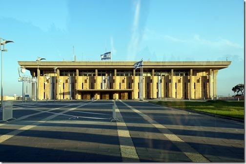Knesset - Jerusalem (10)