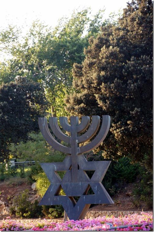 Knesset - Jerusalem (2)