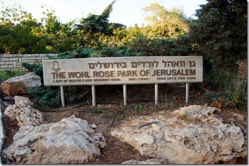 Knesset - Jerusalem (3)
