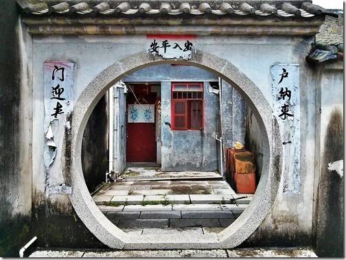 Dapeng Fortress Ancient Village - Shenzhen (10)