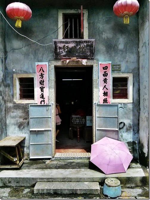 Dapeng Fortress Ancient Village - Shenzhen (53)