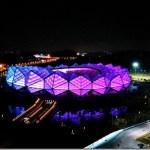 Shenzhen University Games 2011 Stadiums : Day & Night