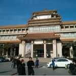 National Art Museum of China & National Museum of China : Beijing