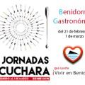 Jornadas Gastronomicas Benidorm Jornada de la Cuchara 2015