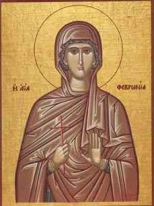 Sf. M. Mc. Fevronia; Cuv. Dionisie şi Dometie (Post)