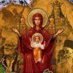 Maica Domnului si Romania