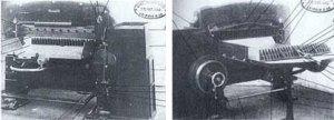 Schneidemaschine © Druckerei von der Eltz