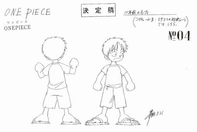 As a kid \/ child, Younger, Monkey D Luffy sheet, Official - sign in sheet