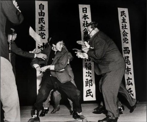 Asesinato de Inejiro Asanuma