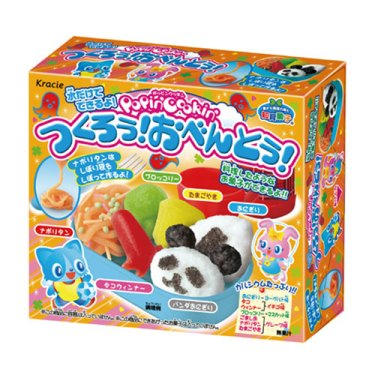 Kracie-Popin-Cookin-Happy-Kitchen-Bento-Lunch-Box-4901551353958