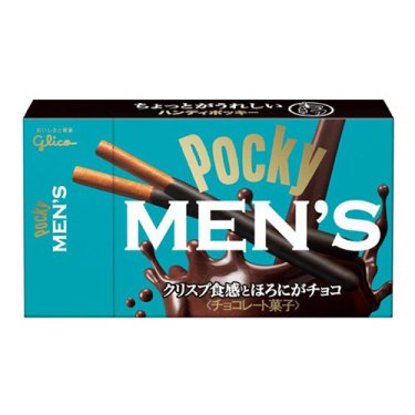 Pocky-Men's-Bitter-Mini-Dark-Chocolate-4901005510401