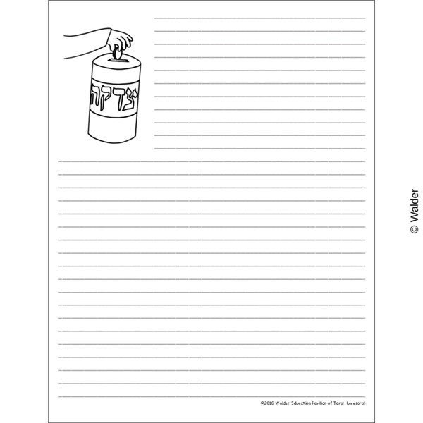 Lined Paper with Pictures of Round Tzedaka Box Walder Education