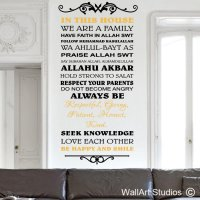 Islamic Wall Art Stickers: Islamic Wall Art Designs South ...