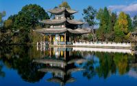 Photo: Chinese Pavilion With Beautiful reflection on Water ...