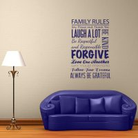 Family Rules Wall Decal | Wall Decal World