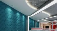 Ripple Wall Panel  3D Textured Wall Panel Design