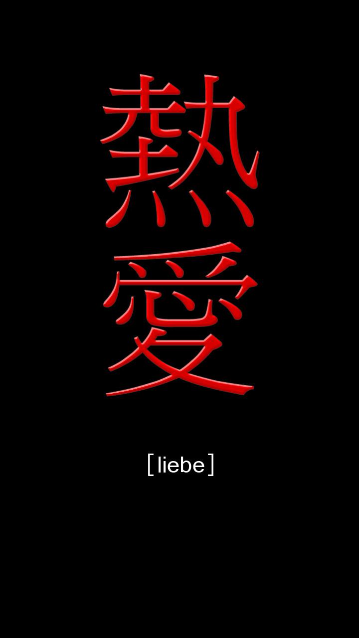 Iphone 5 Wallpaper Hd Star Wars Chinesisch Handy Hintergrundbilder Kostenlos