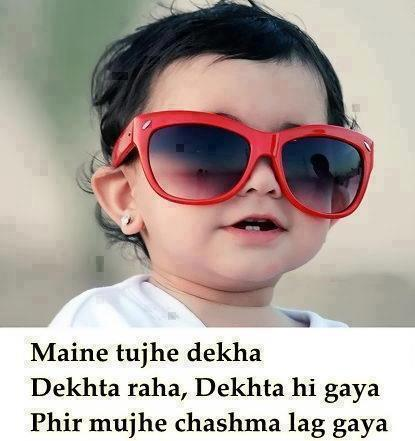 Sweet Cute Wallpapers 240x320 Download Mujhe Chasma Lag Gaya Funny Quotes For Your
