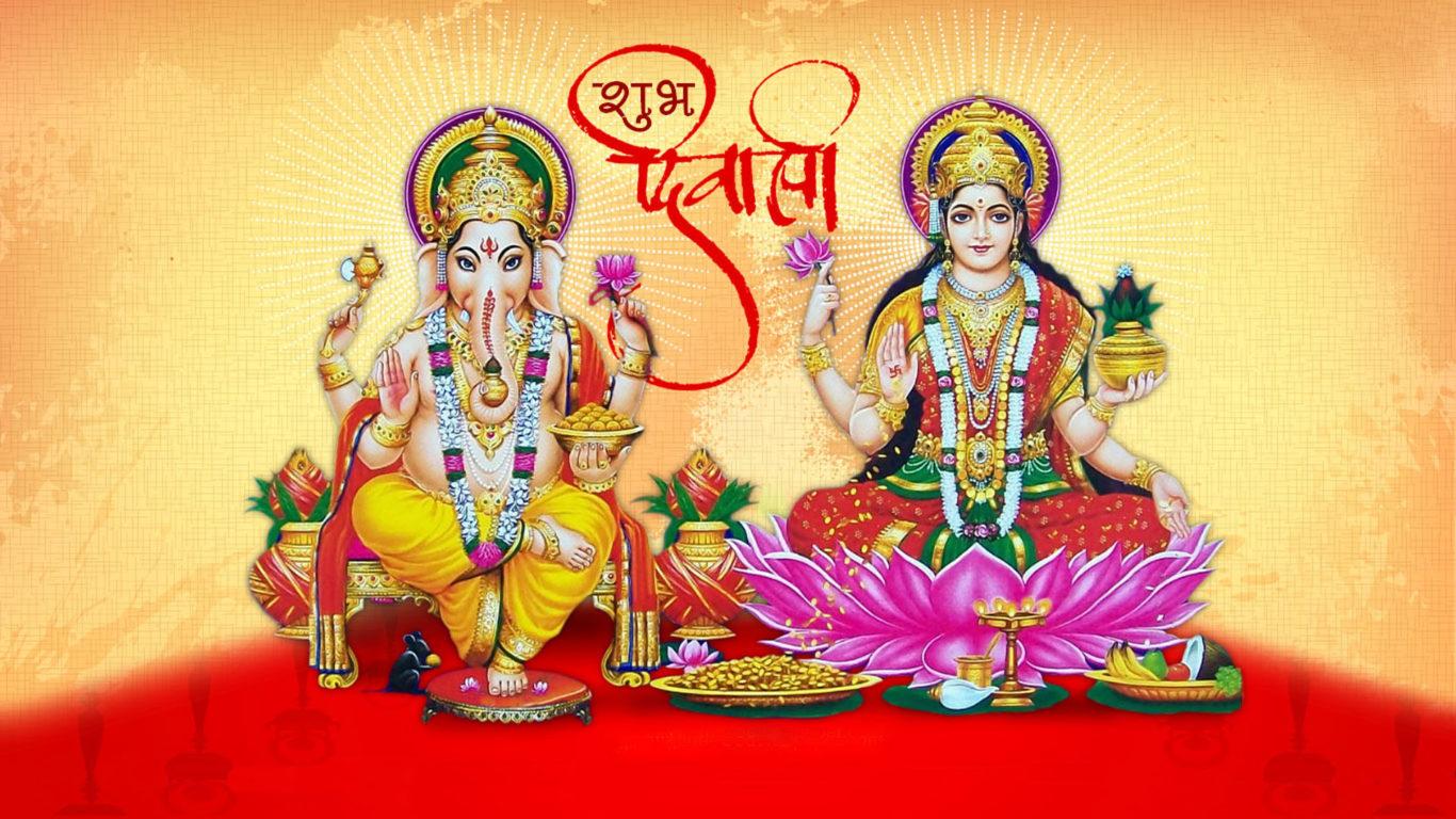 Ganpati 3d Wallpaper Laxmi Ganesh Desktop Hd Wallpapers For Mobile Phones And