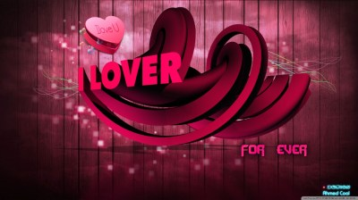 Download A Love R Wallpaper Gallery