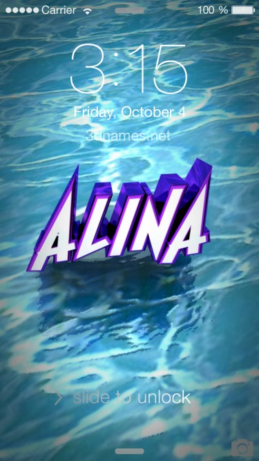 3d Name Live Wallpaper Download Download Alina Name Wallpaper Gallery
