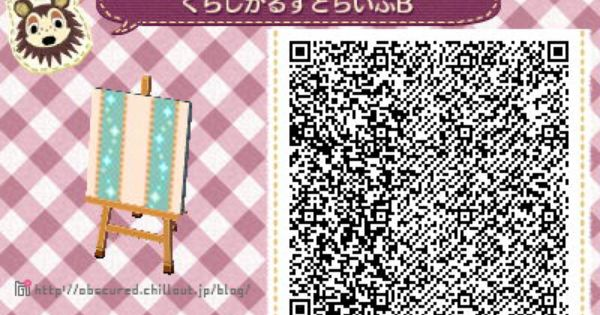 3d Leaf Wallpapers For Mobile Download Animal Crossing Qr Codes Wallpaper Gallery