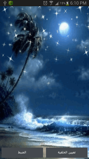 Download Beautiful Live Wallpapers Free Download Gallery