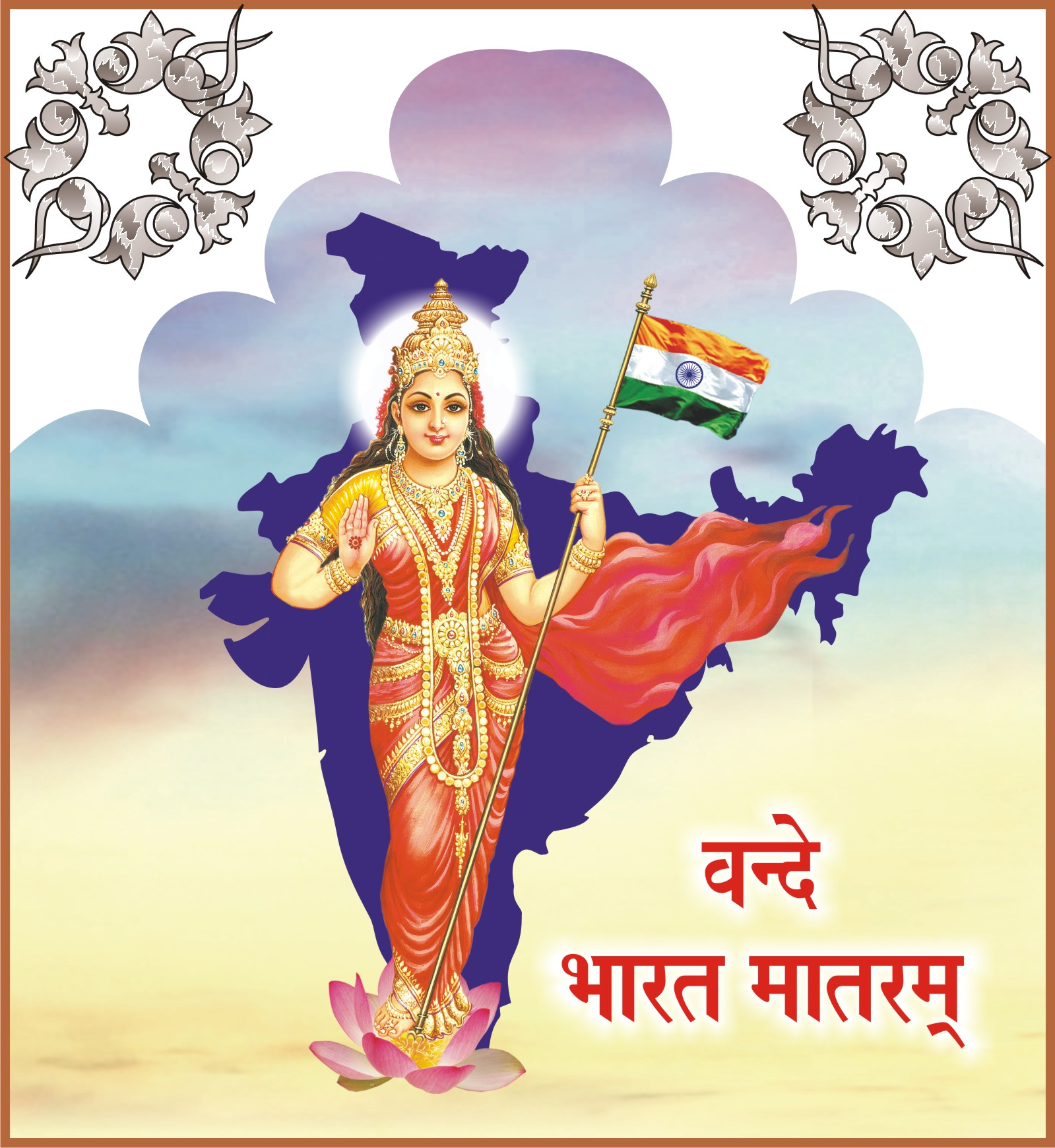 Free Hd Live Wallpapers For Android Phones Download Bharat Mata Wallpaper Free Download Gallery