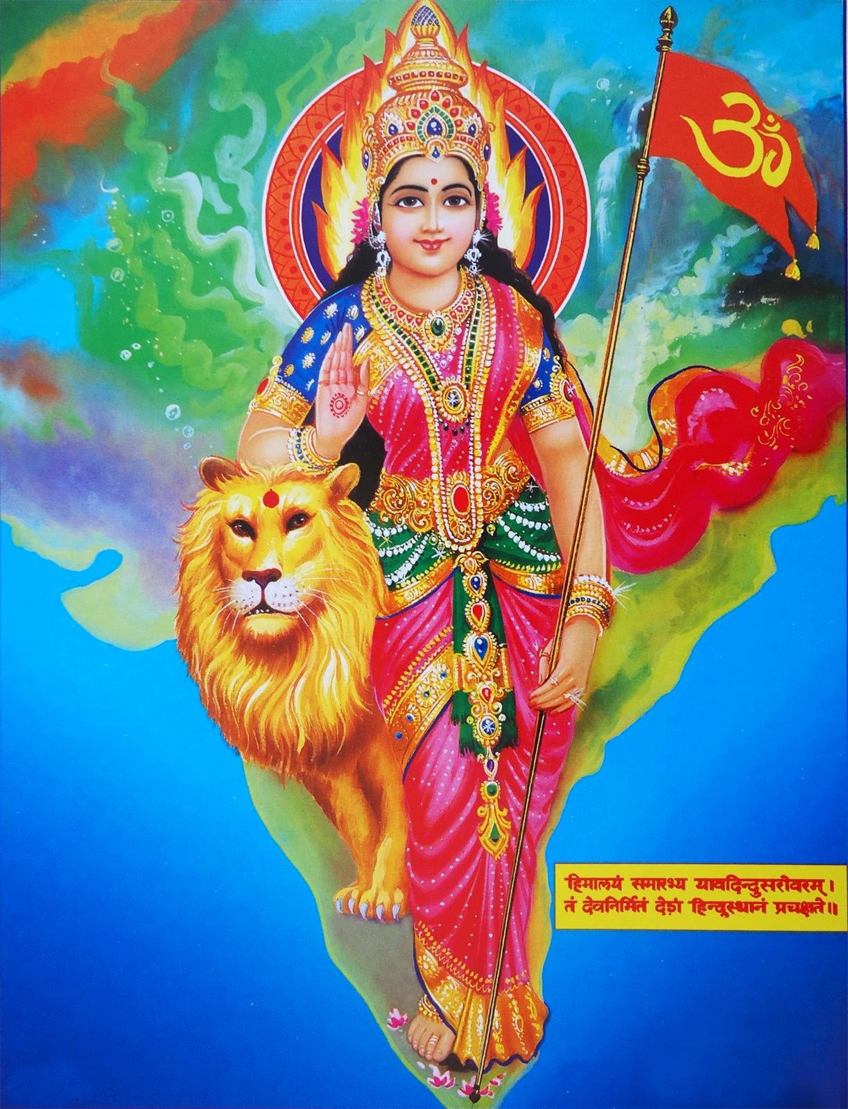 Girl Stripping Live Wallpaper For Android Download Bharat Mata Wallpaper Free Download Gallery