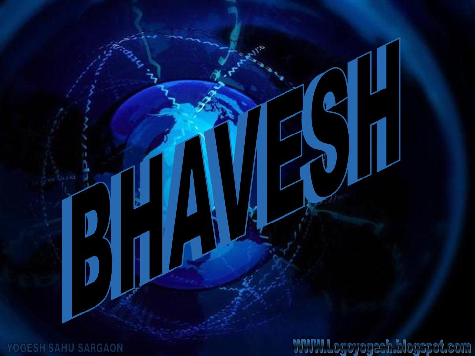 Indian Flag 3d Wallpaper Free Download Download Bhavesh Name Wallpaper Gallery