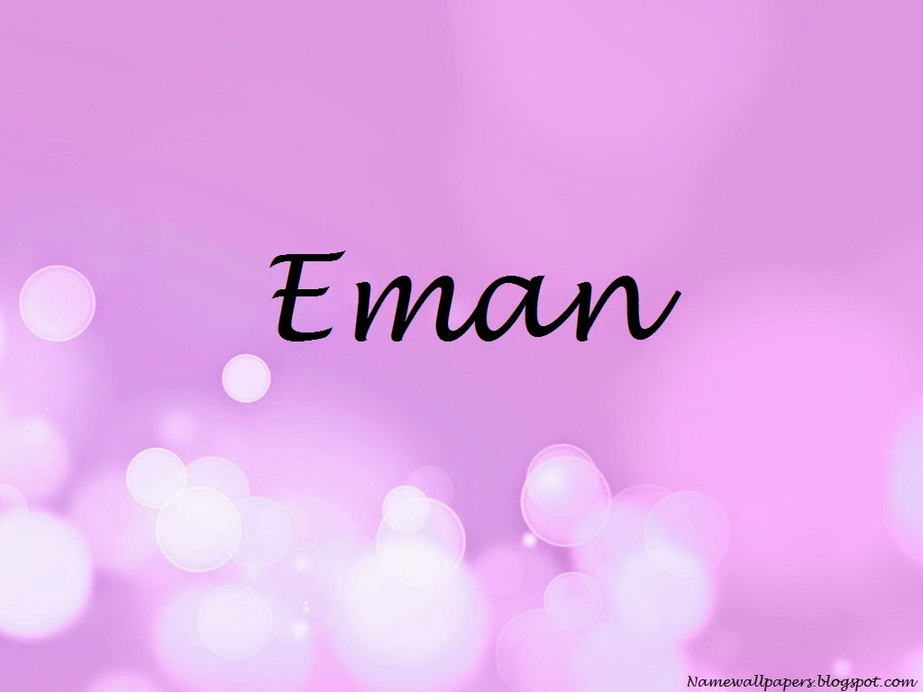 3d Fatima Name Wallpaper Download Eman Name Wallpaper Gallery