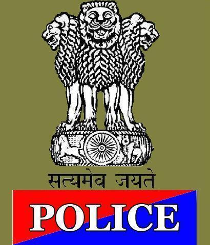 Iphone 5s Animated Wallpaper Download Gujarat Police Logo Wallpaper Gallery