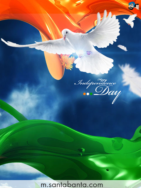 India Flag 3d Live Wallpaper Download Independence Day Wallpaper For Mobile Gallery