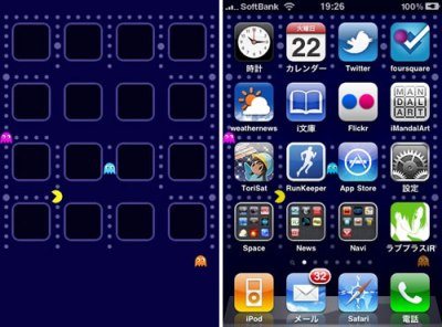 Download Iphone Wallpapers That Fit Around Apps Gallery