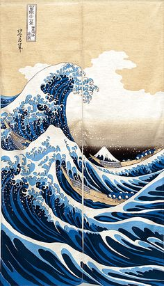 3d Space Live Wallpaper Android Download Japanese Wave Wallpaper Gallery