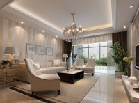 Download Living Room Striped Wallpaper Gallery