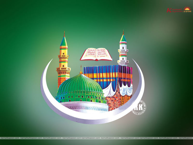 Islamic 3d Wallpapers For Pc Free Download Download Makkah Madina Wallpaper Download Gallery