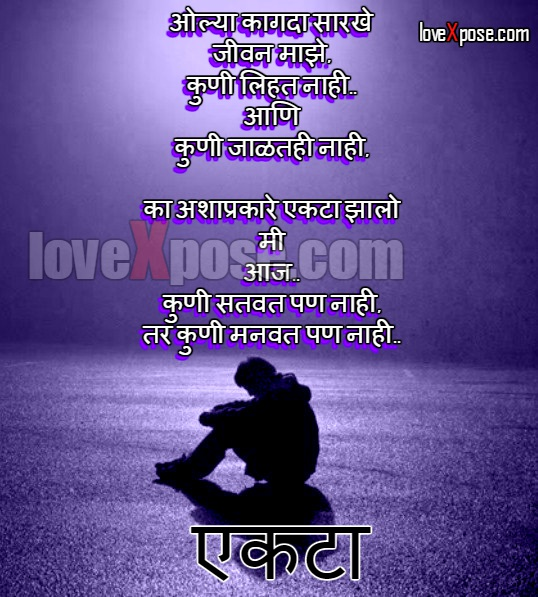 Zedge Wallpaper Hd Download Marathi Wallpaper With Quotes Gallery