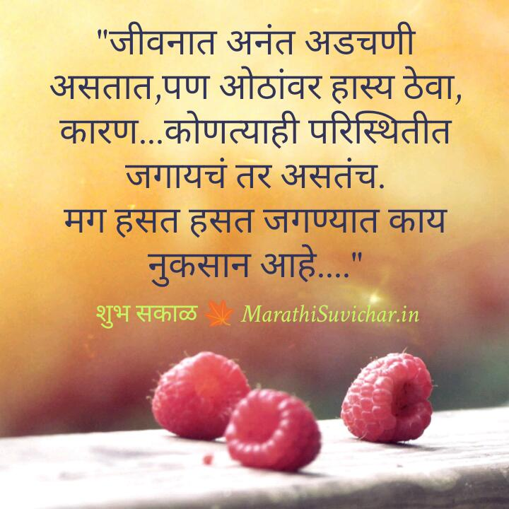 3d Friendship Wallpapers Free Download Download Marathi Wallpaper With Quotes Gallery