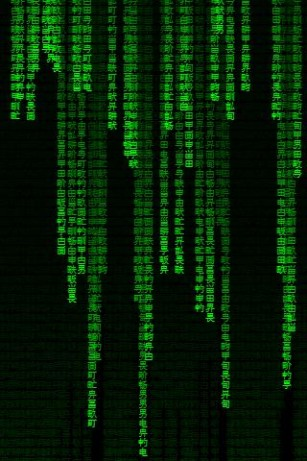 Download Matrix Live Wallpaper Pc Gallery
