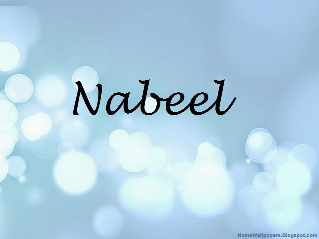 Beautiful Wallpapers With Quotes In Urdu Download Nabeel Name Wallpaper Gallery