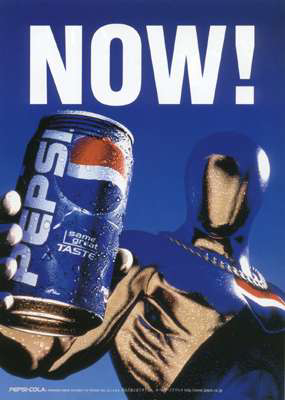 Anime Wallpaper Phone Quotes Download Pepsi Man Wallpaper Gallery
