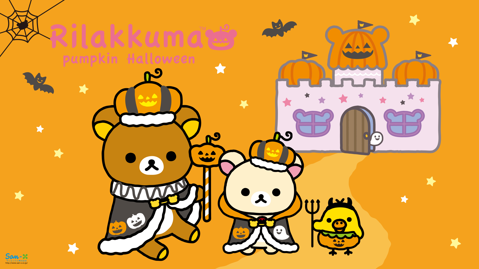 Cute Kitty Wallpaper Desktop Download Rilakkuma Christmas Wallpaper Gallery